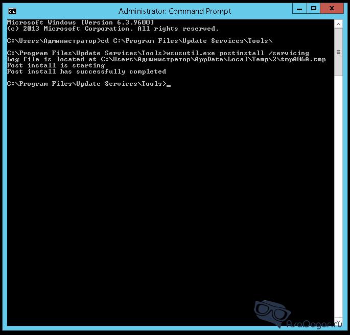После обновления не стартует WSUS Server, Event 507