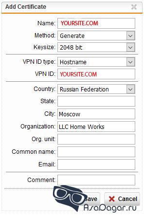 Sophos UTM Web Server