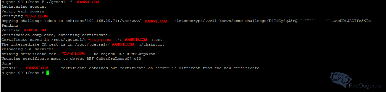 Sophos UTM Lets Encrypt