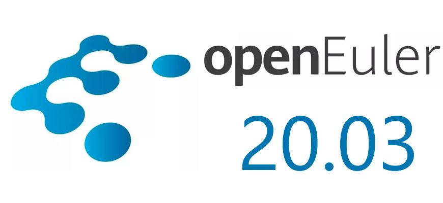 openEuler 20.03