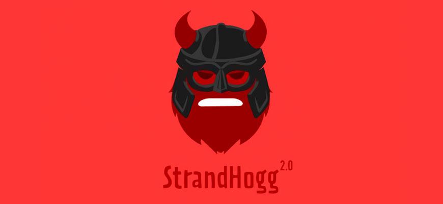 StrandHogg 2.0