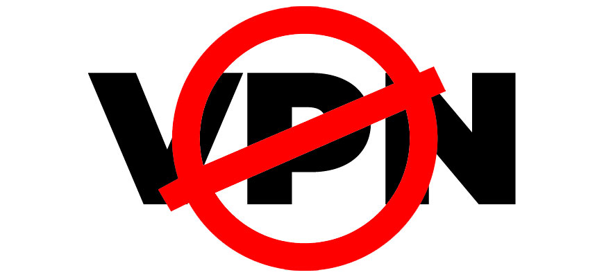 Роскомнадзор объявил о блокировке в РФ шести провайдеров VPN