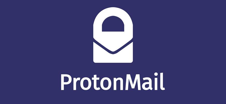 Protonmail сдал своих пользователей властям Франции