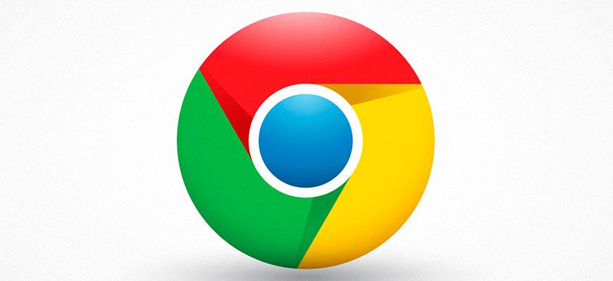 Новая техника эксплуатации уязвимостей класса Spectre в Chrome