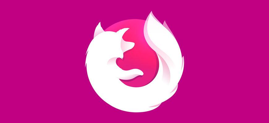 Mozilla_Firefox_Focus_logo_AsaDagar.ru