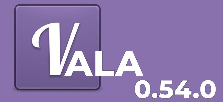 Выпуск транслятора языка программирования Vala 0.54.0
