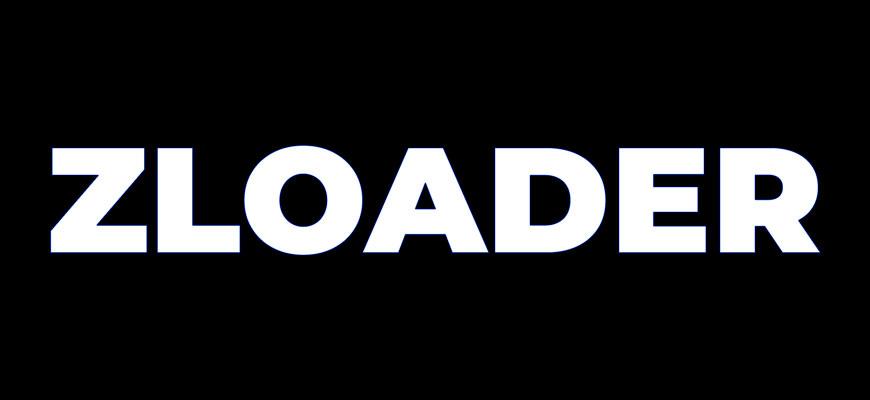 Zloader отключает Защитника Windows на системах жертв