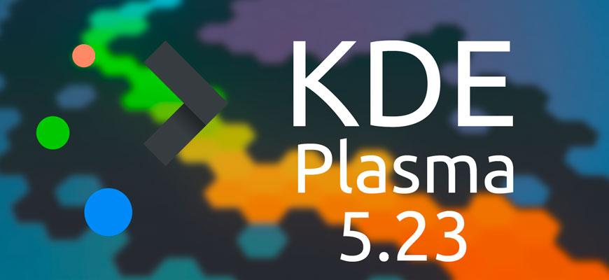 Тестирование рабочего стола KDE Plasma 5.23